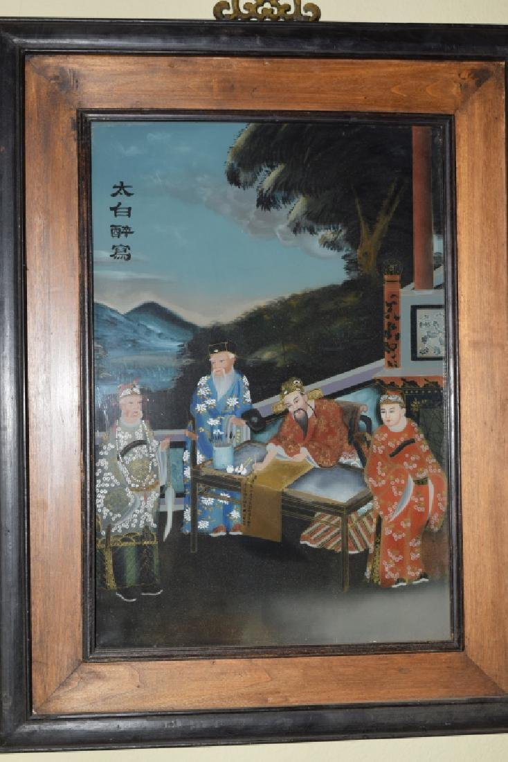 Chinese Glass Painting Plaque
