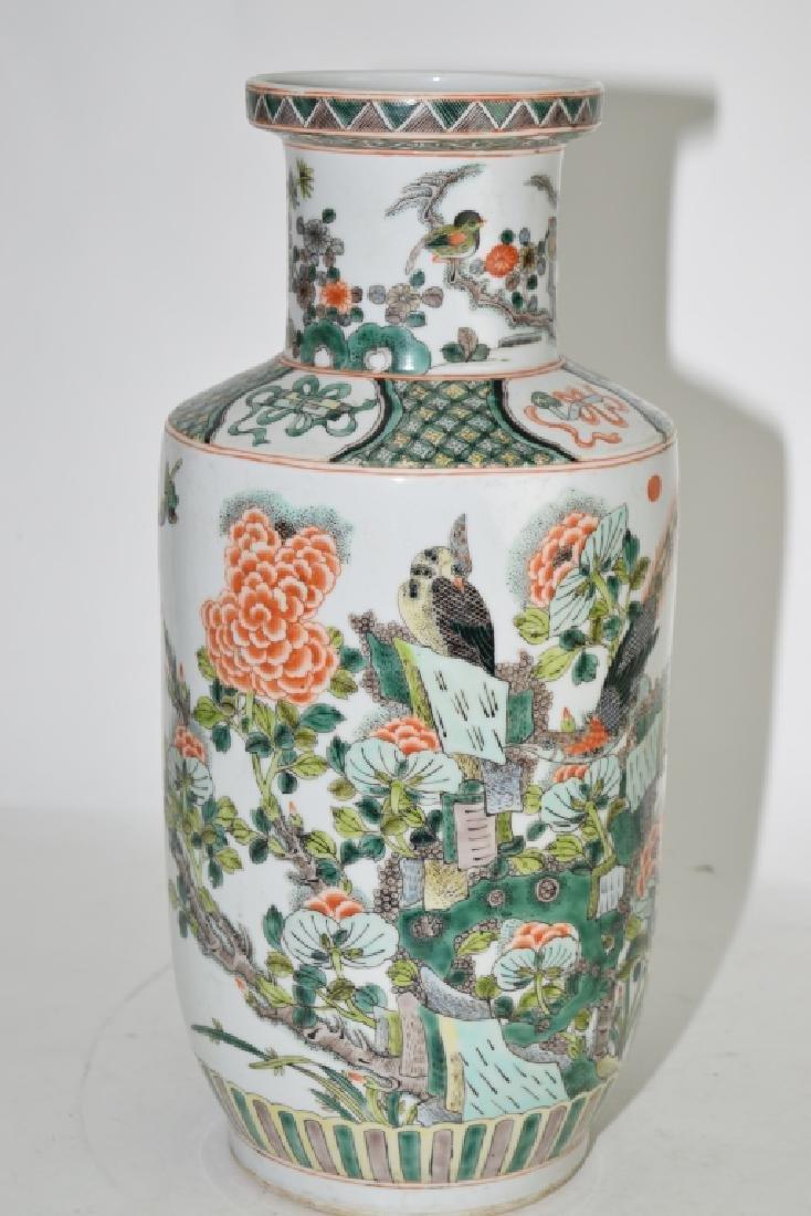 Large Qing Chinese WuCai Vase