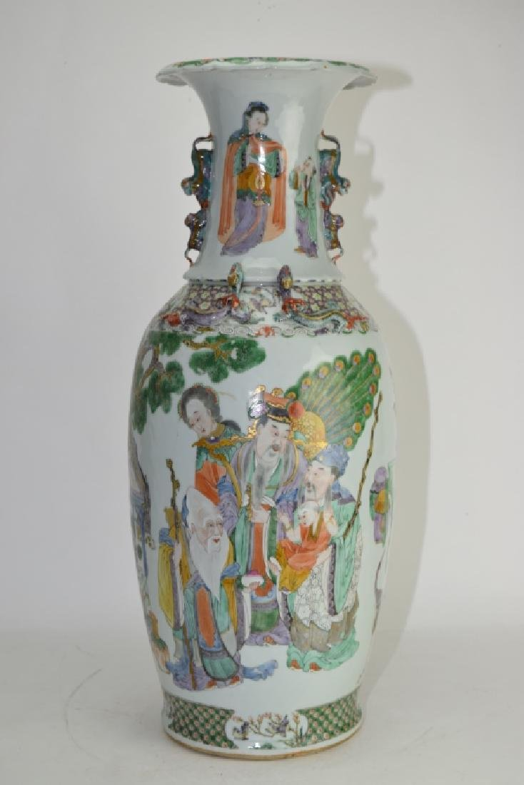 Large Qing Chinese Famille Rose Vase