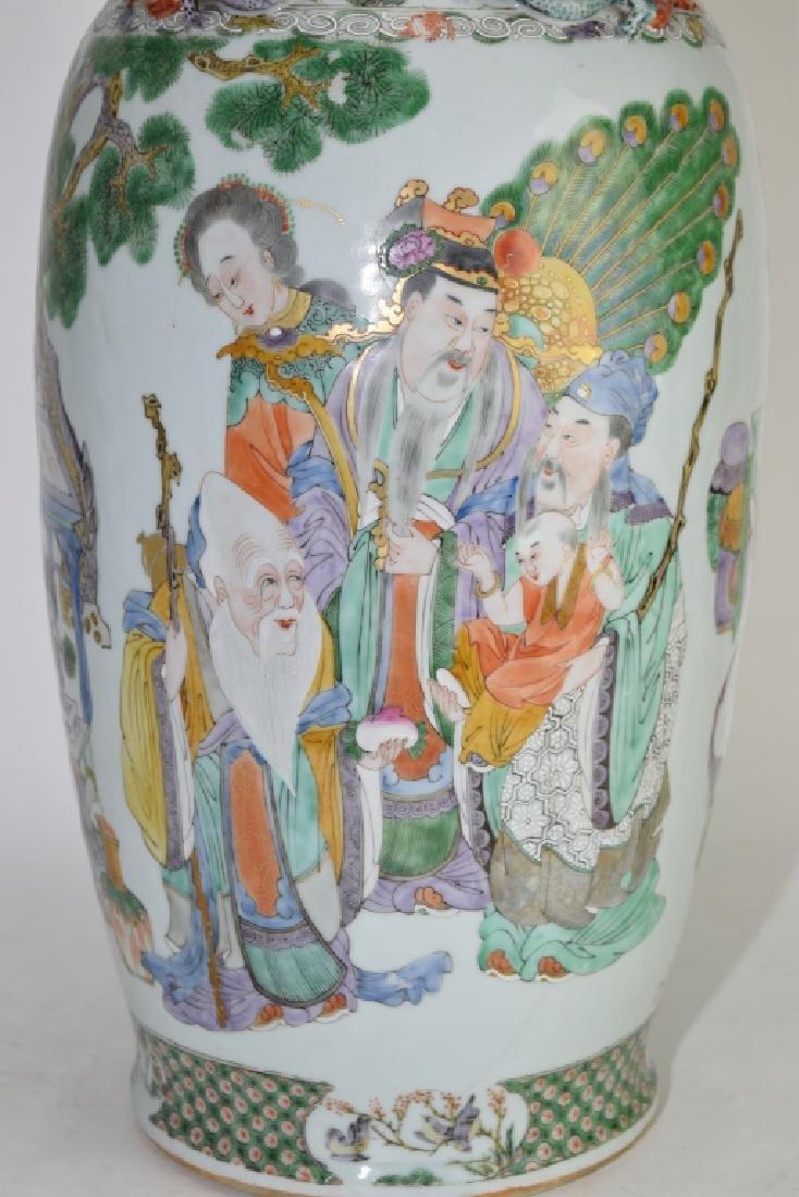 Large Qing Chinese Famille Rose Vase - 2