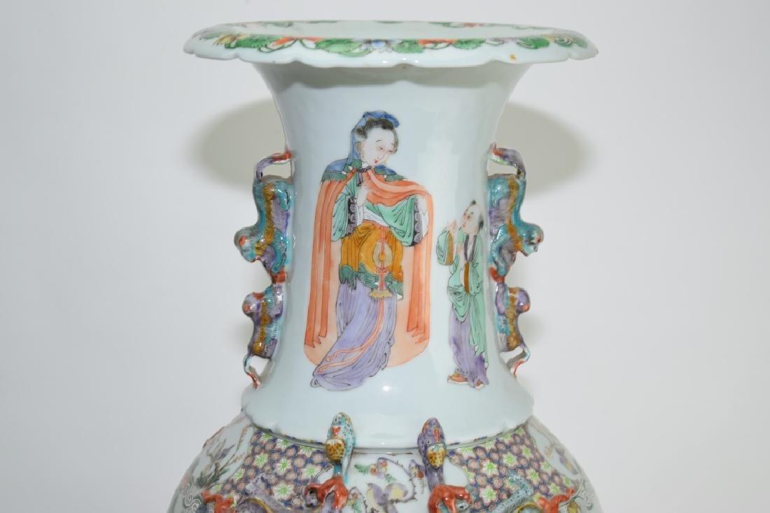 Large Qing Chinese Famille Rose Vase - 3