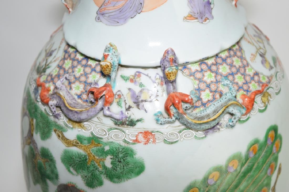 Large Qing Chinese Famille Rose Vase - 4