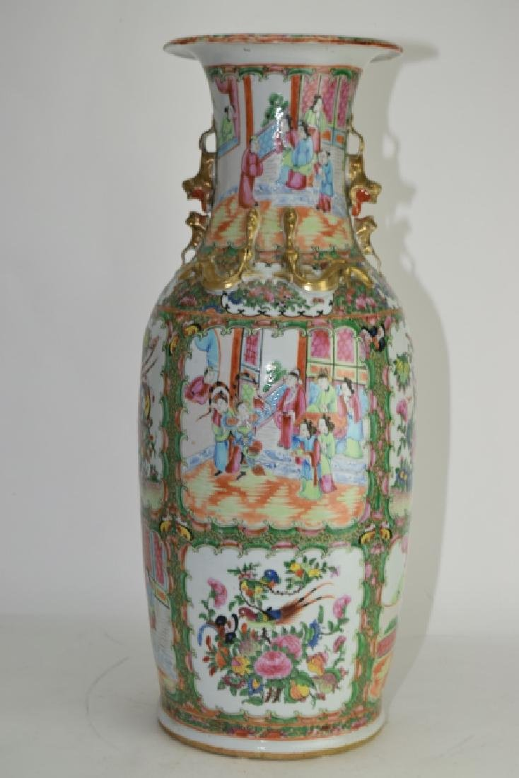 Large Qing Chinese Famille Rose Medallion Vase