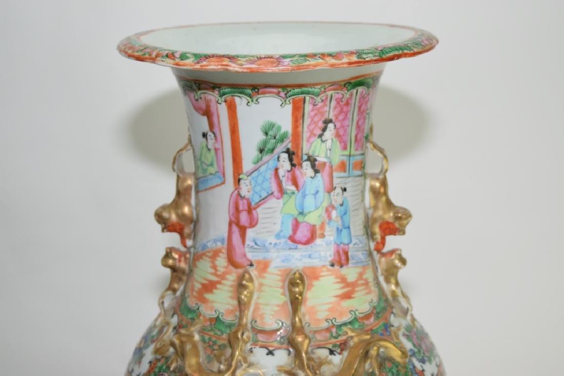 Large Qing Chinese Famille Rose Medallion Vase - 2