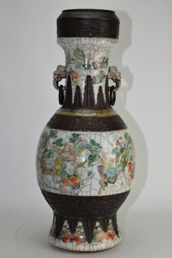 DaoGuang Chinese Ge Glaze Famille Rose Vase