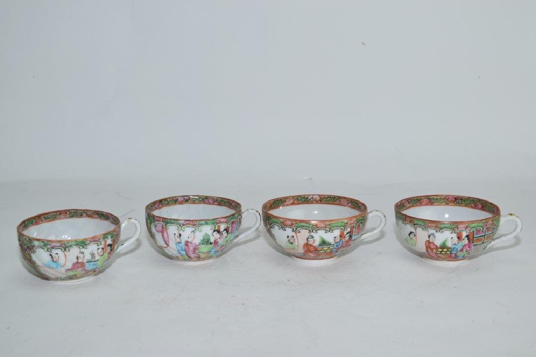 Four Qing Chinese Famille Rose Medallion Cups