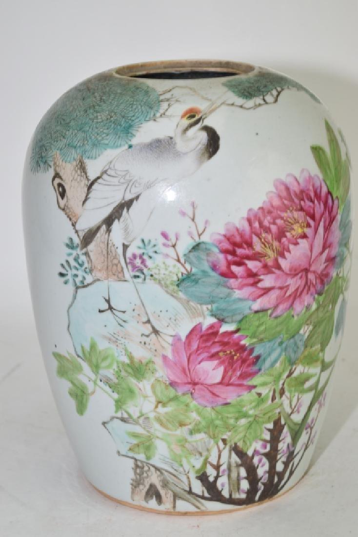 Qing Chinese Famille Verte Jar