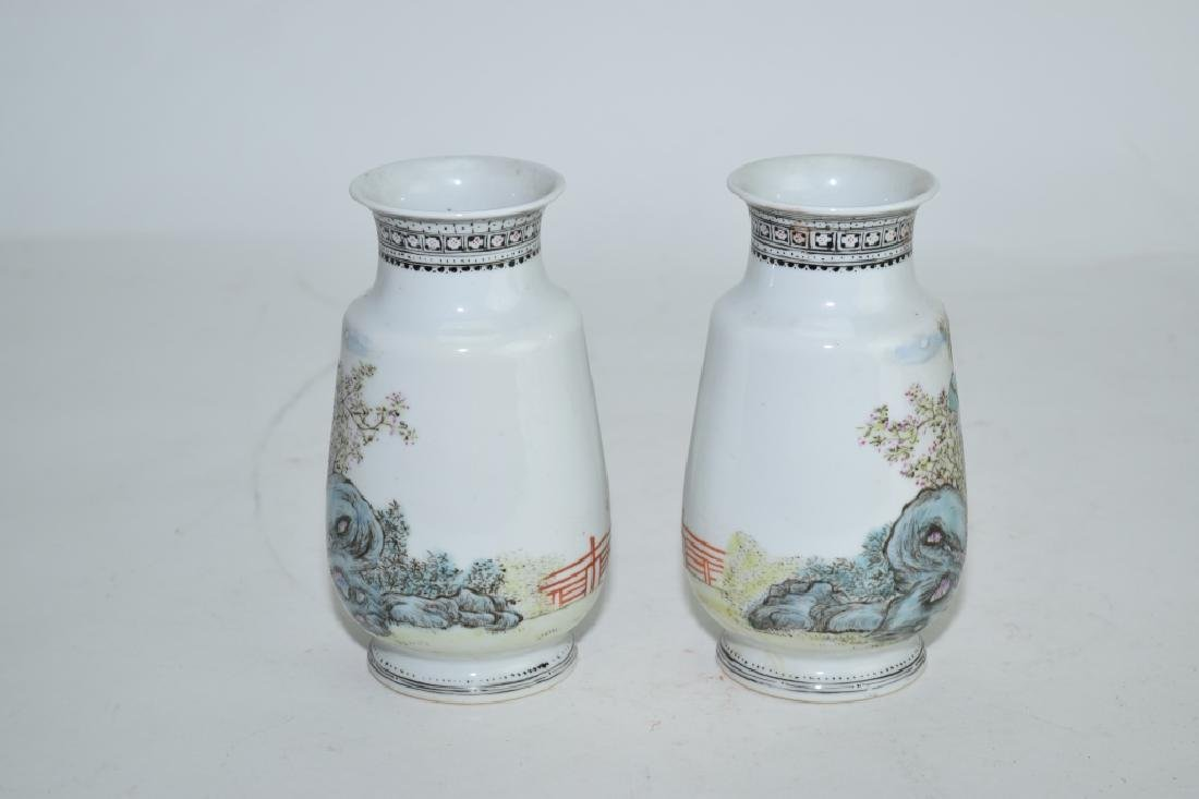 Pair of Chinese Famille Rose Maidens Vases - 2