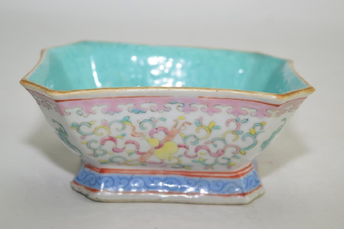 Qing Chinese Famille Rose Bowl