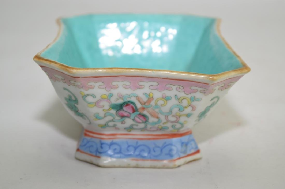 Qing Chinese Famille Rose Bowl - 2