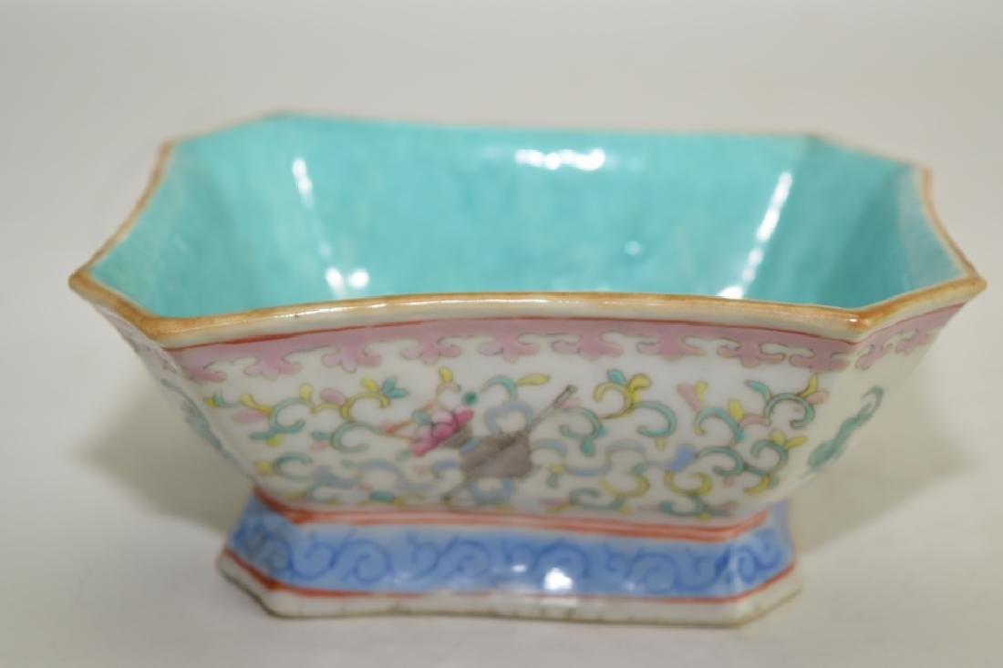 Qing Chinese Famille Rose Bowl - 3