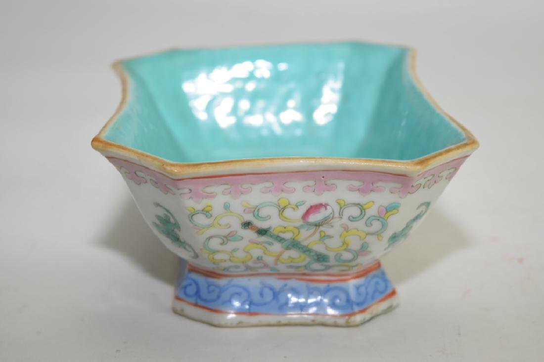 Qing Chinese Famille Rose Bowl - 4