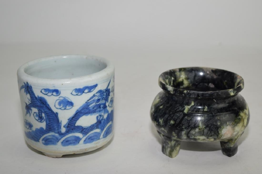 Chinese Blue and White and Jade Incense Burners