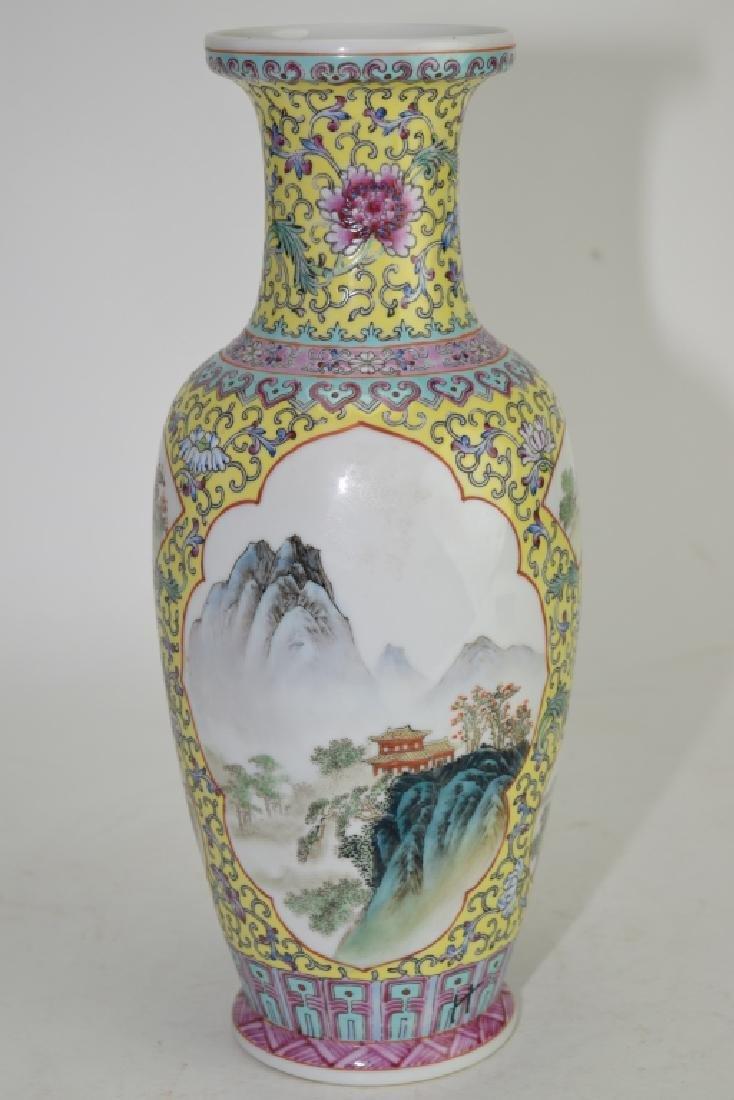 Chinese Famille Rose Vignette Vase