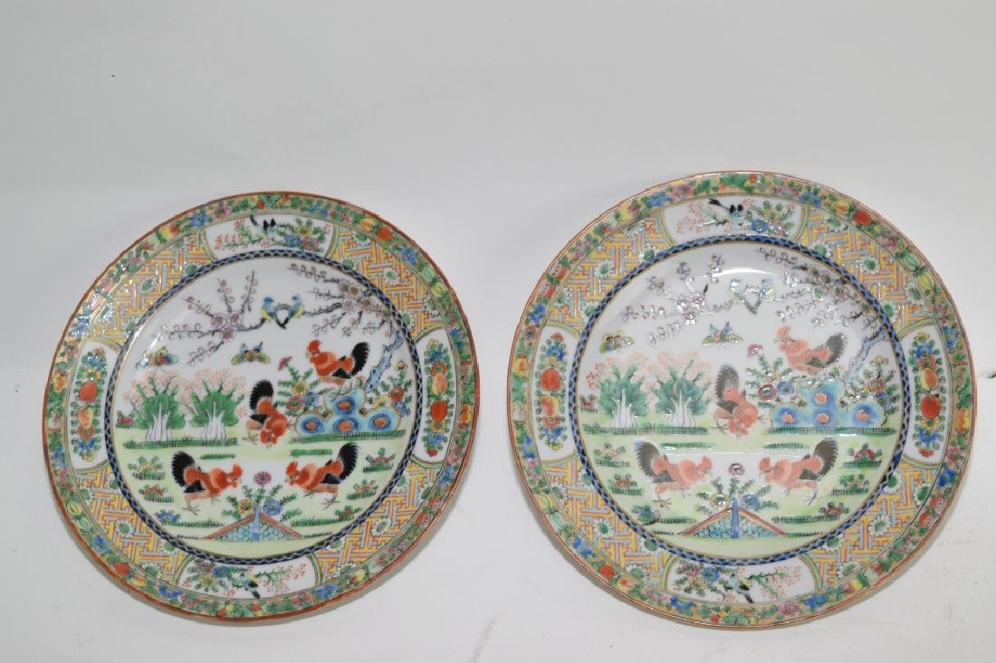 Two Chinese Famille Rose Rooster Plates