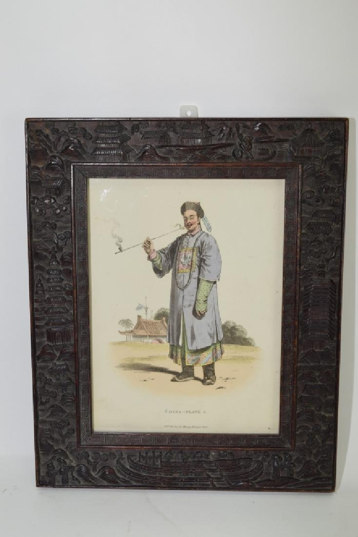 Chinese Hongmu Photo Frame