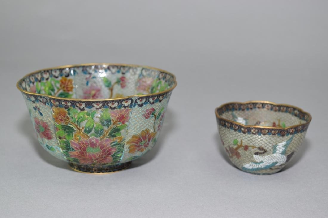 Two Chinese Peking Glass Cloisonne Tea Cups
