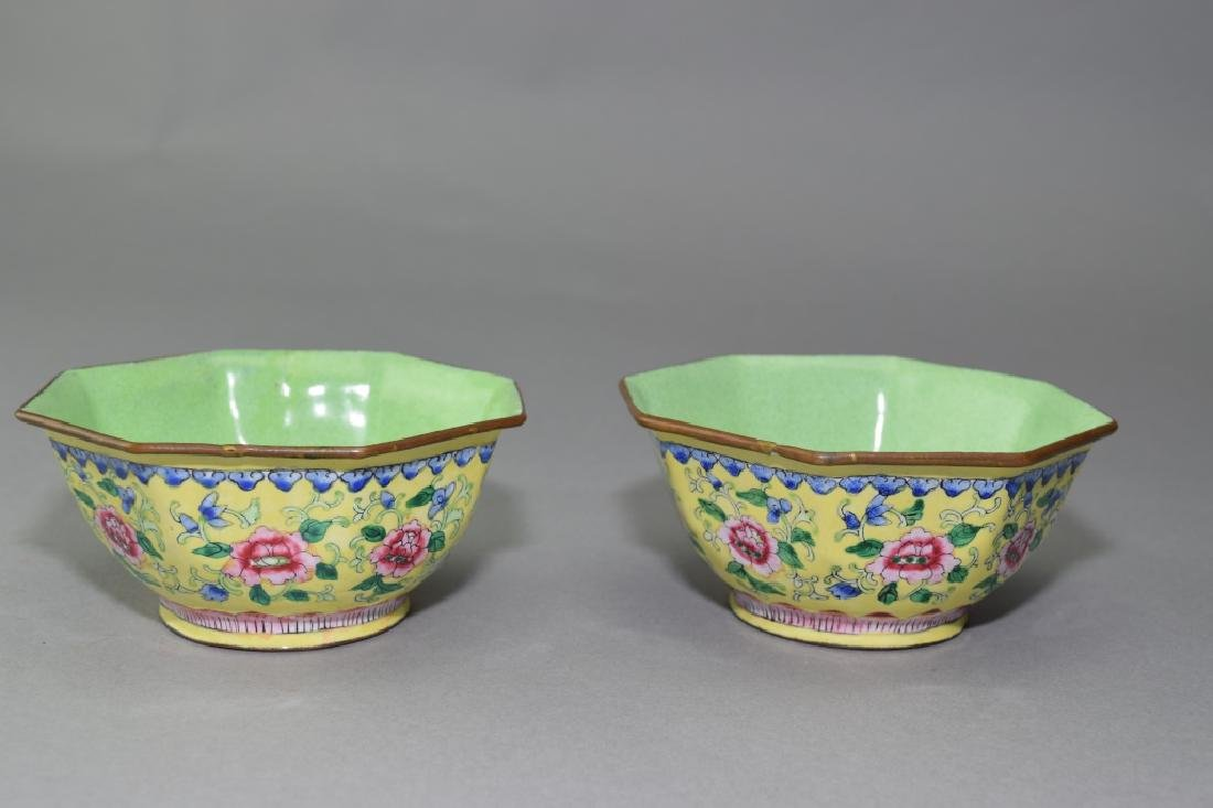 Pair of Chinese Enamel over Bronze Bowls