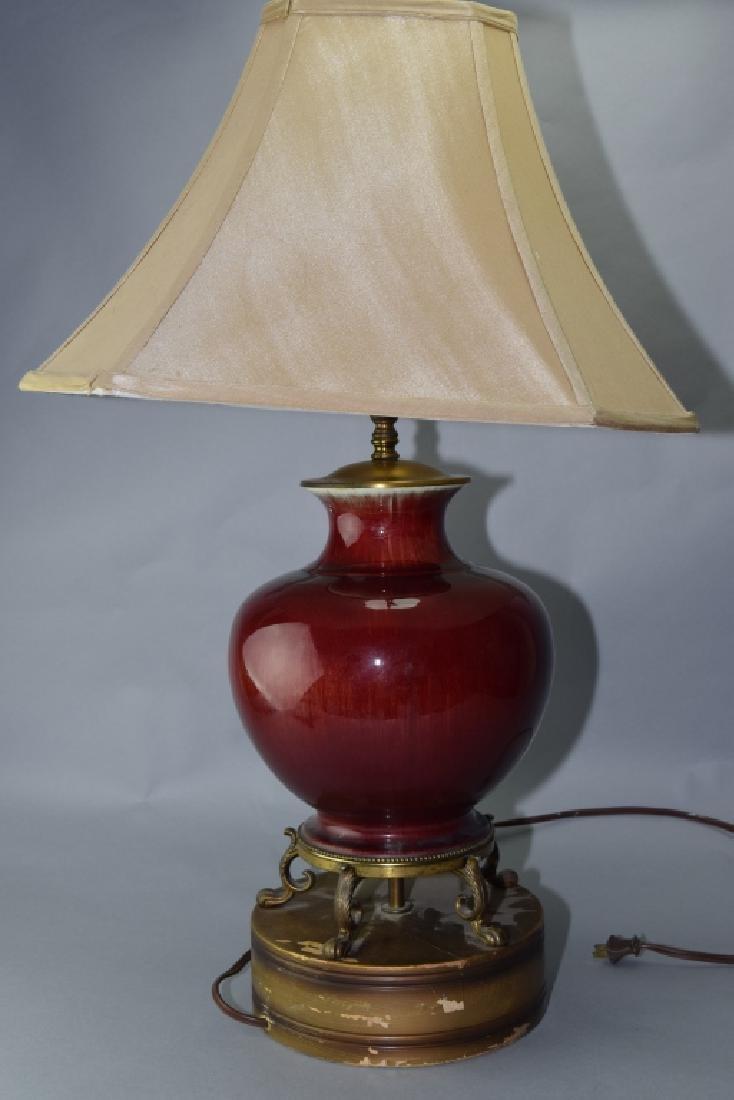 Chinese Flambe Style Vase Lamp