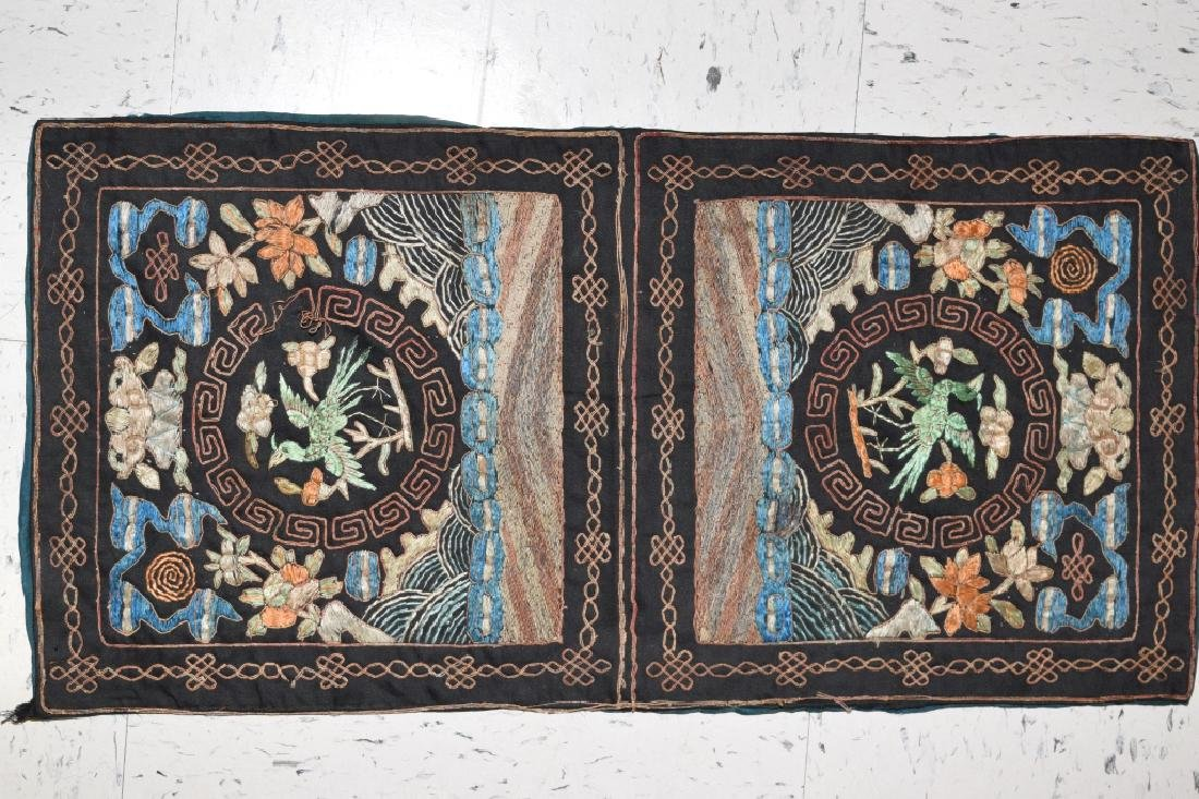Pair of Chinese Embroidered Court Official Rank Badge
