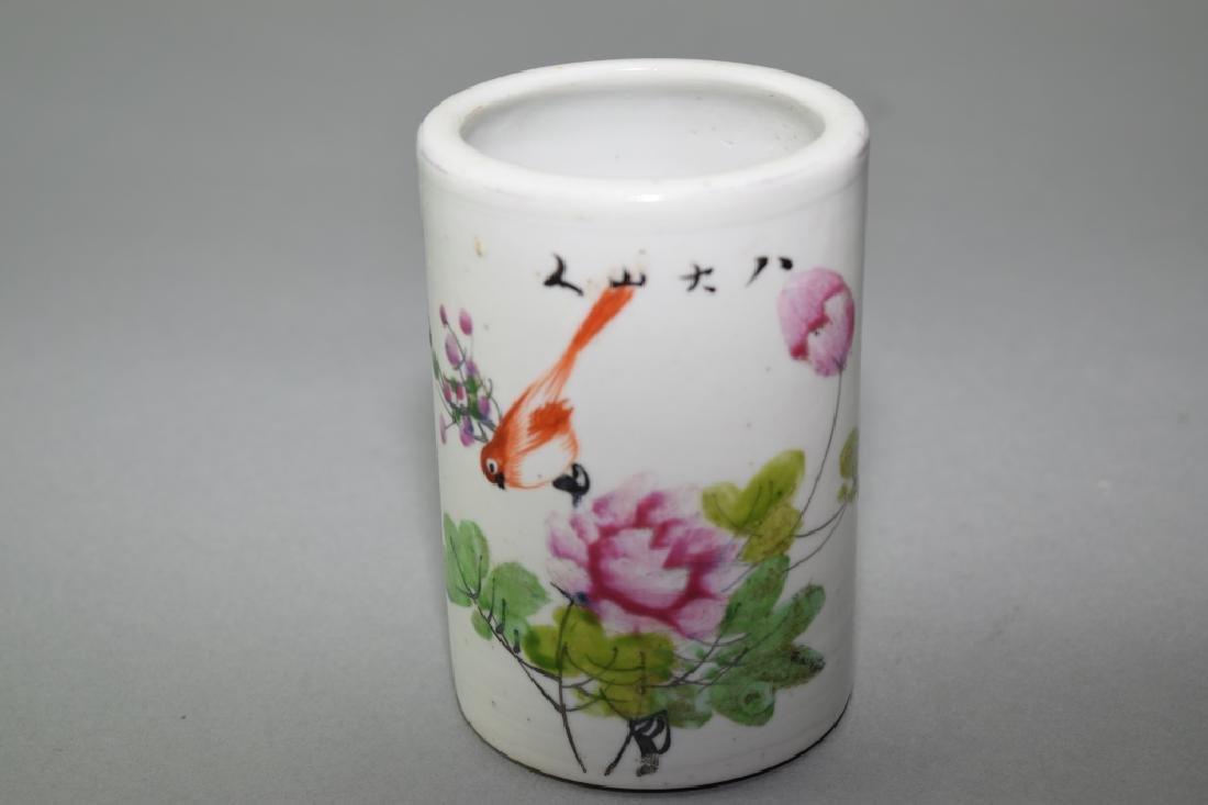 Chinese Famille Verte Brush Pot