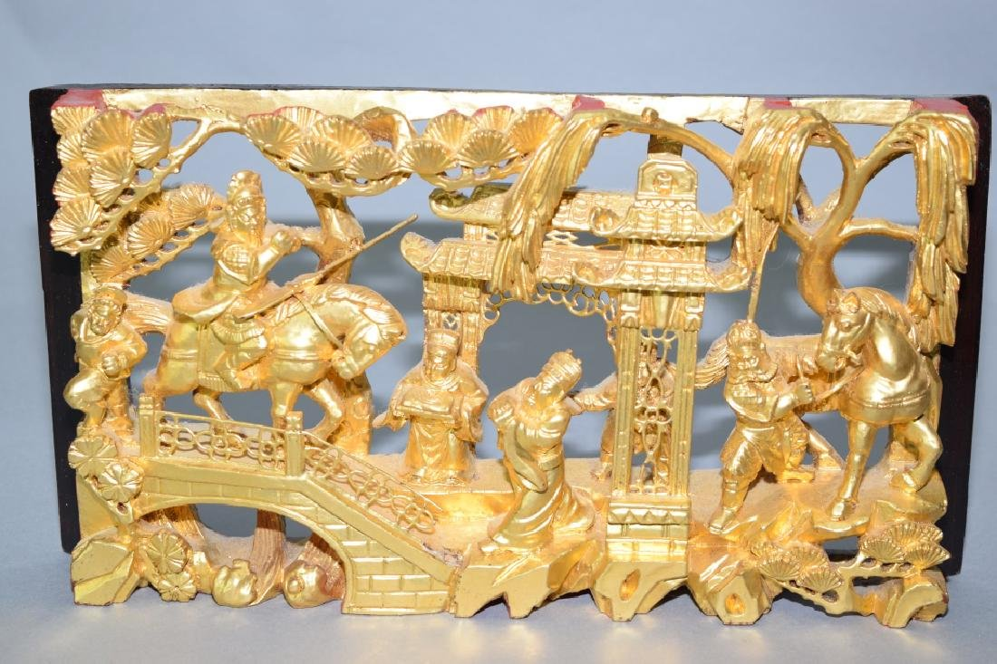 Qing Chinese Gilt Wood Relief Carving