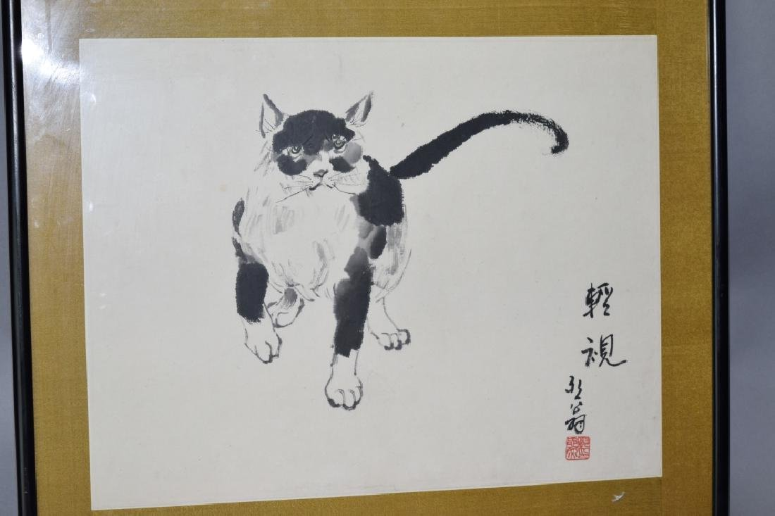 Chinese Watercolor Painting of Cat