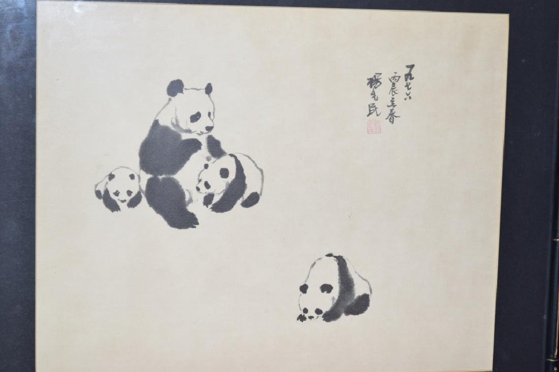 Chinese Watercolor Painting of Panda