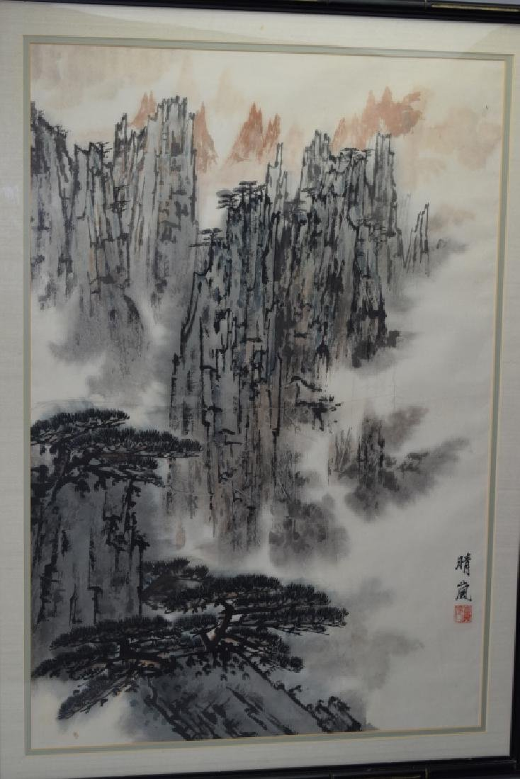 Chinese Watercolor Landscape Painting