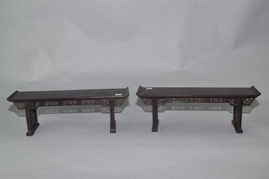 Pair of Chinese Wood Carved Altar Stands