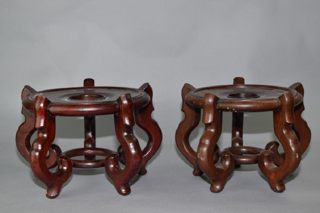 Pair of Chinese Wood Carved Stands
