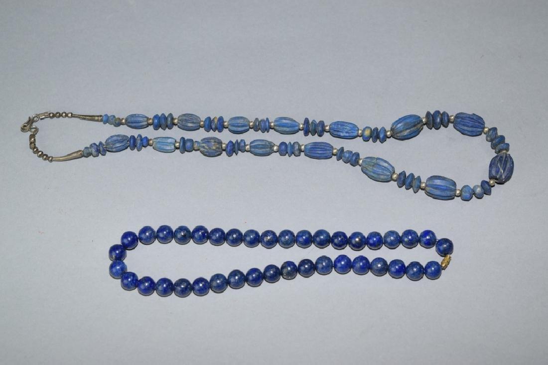 Two Lapis Lazuli Bead Necklaces