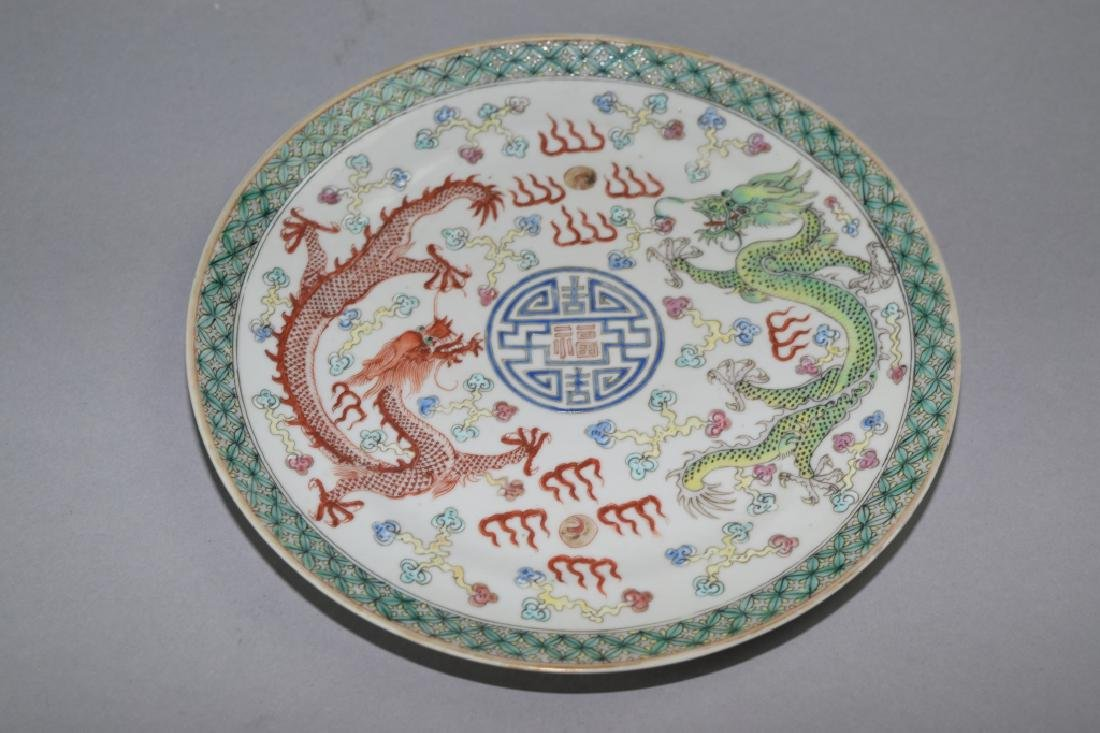 Late Qing Chinese Famille Rose Dragon Plate