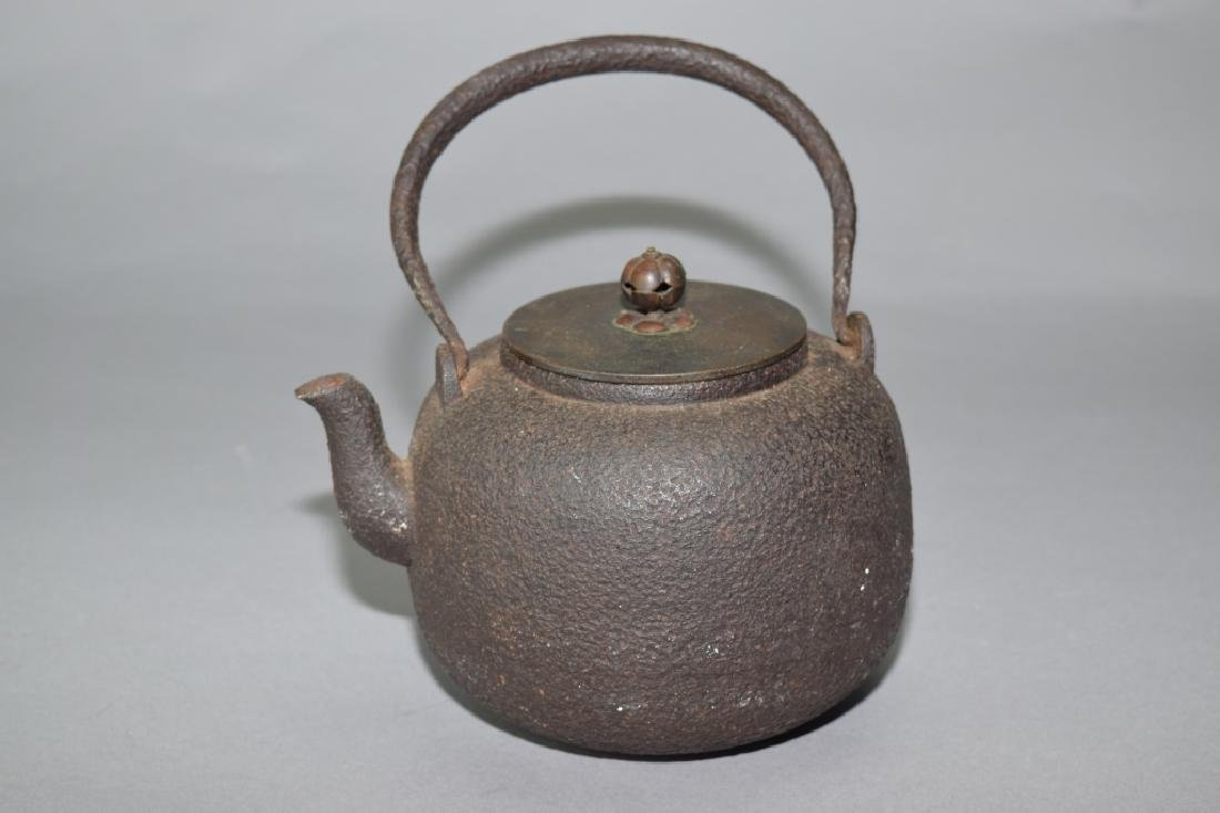 Japanese Metal Water Pot, Marked