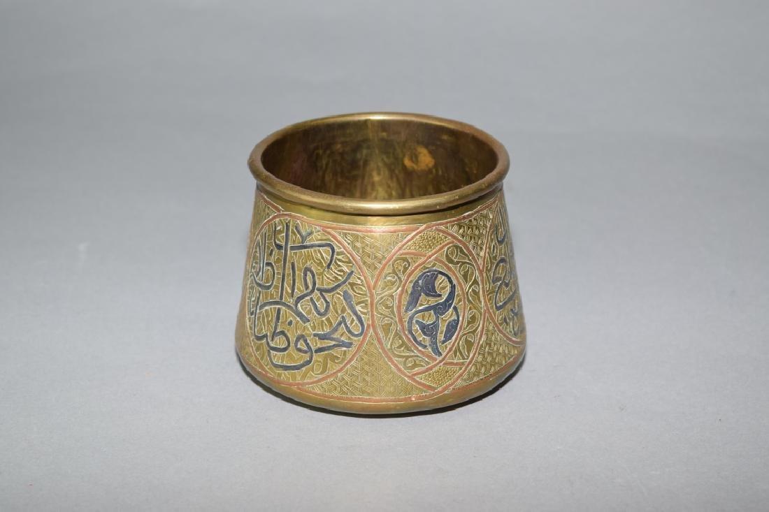 Arabian Brass Incense Burner