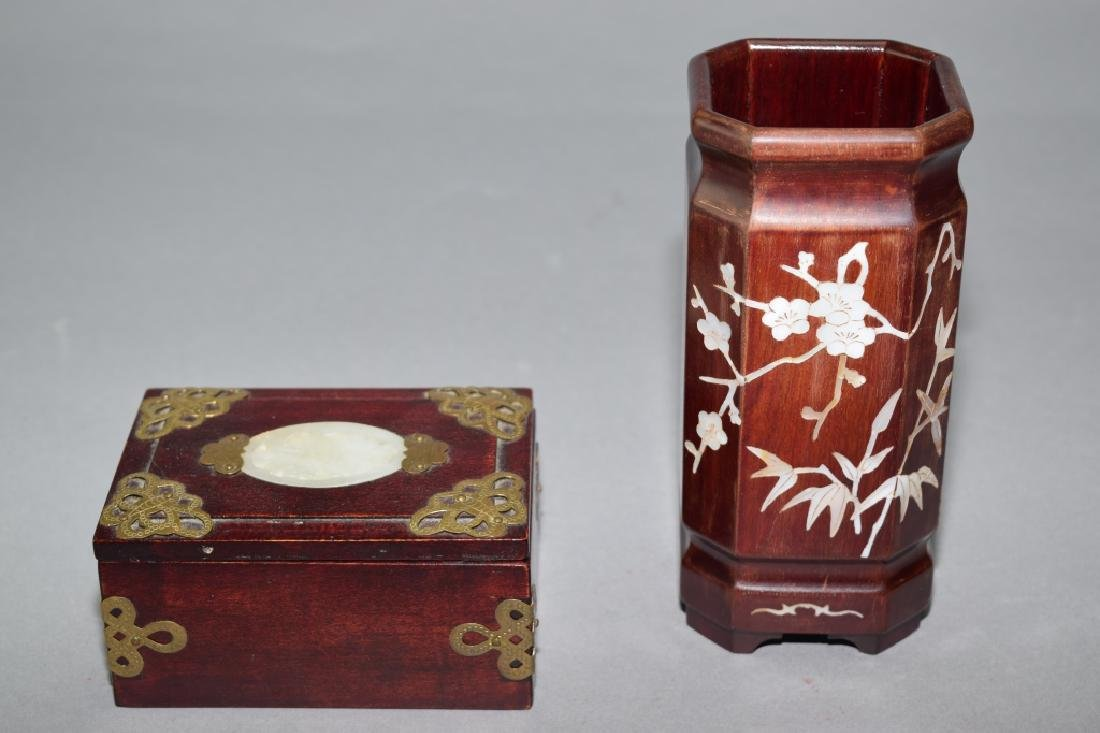 Chinese Wood Carved Brush Pot and Box