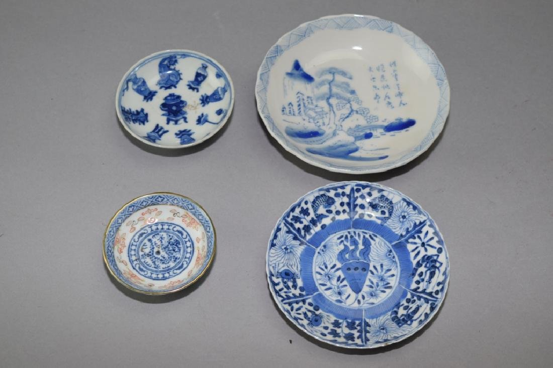 Four Qing Chinese Blue and White Plates