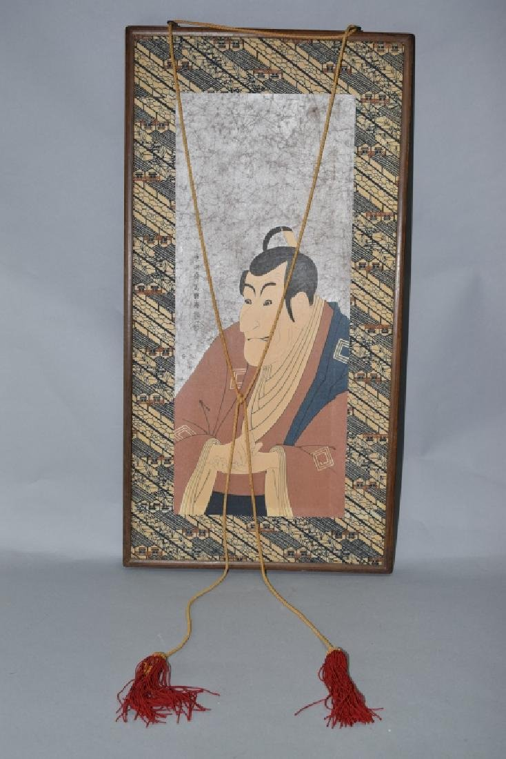 Japanese Woodblock Ukiyo-e Print after Toshusai Sharaku