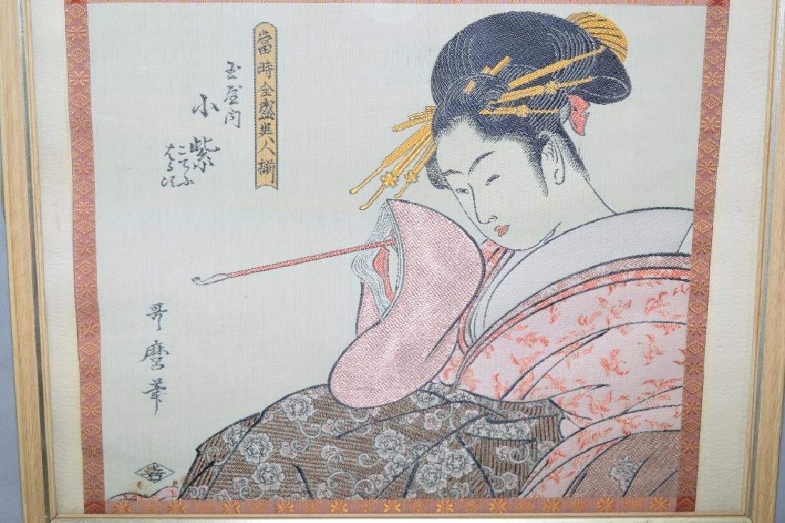 Japanese Embroidery of Ukiyo-e