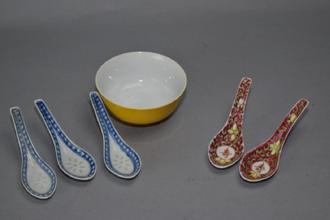 Group of Chinese Tablewares