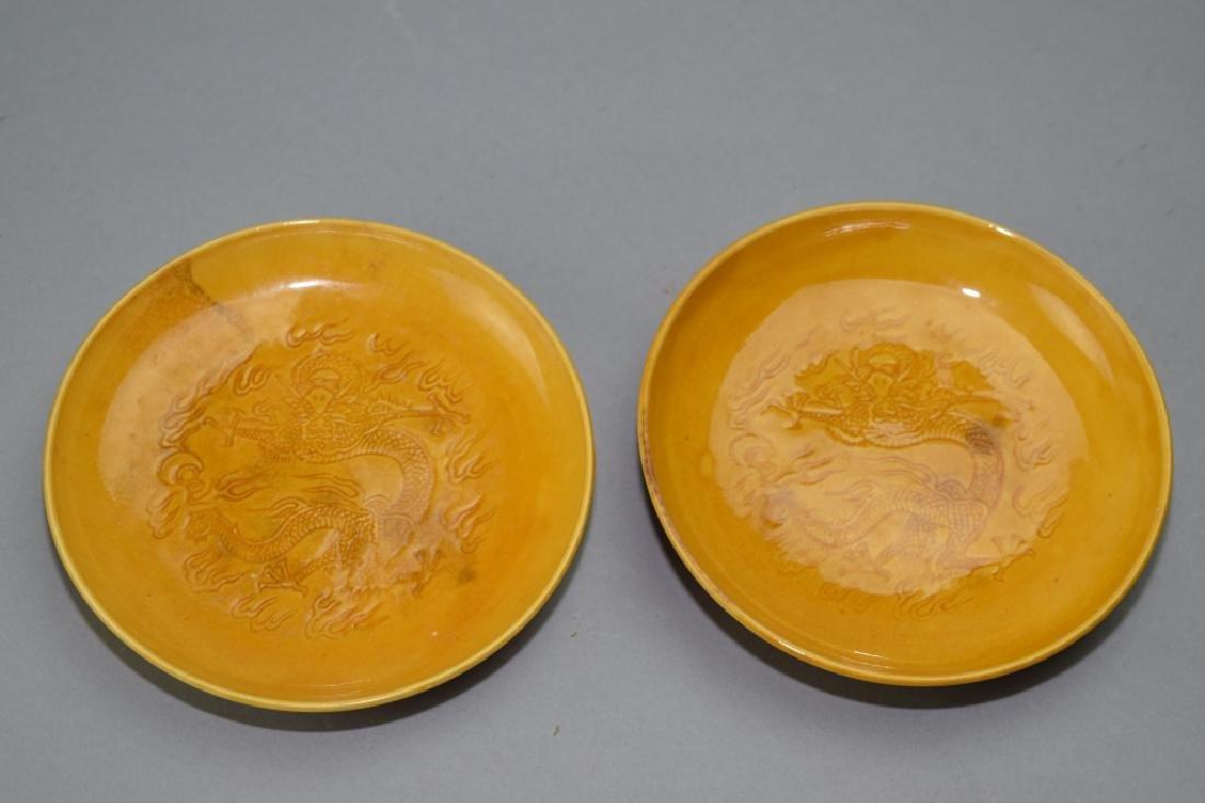 Pair of Chinese Yellow Glaze Dragon Plates