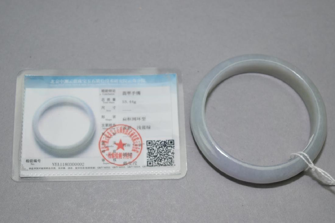 Chinese Jadeite Carved Bangle Bracelet