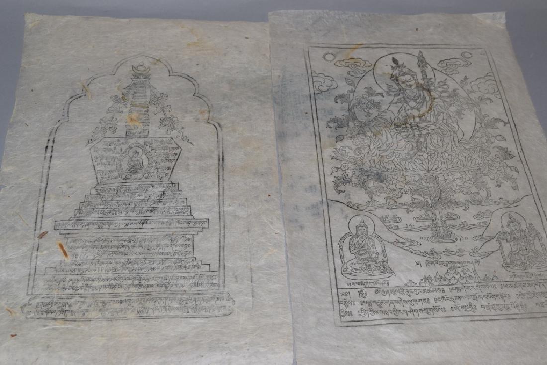 Two Tibetan Ink Thangka