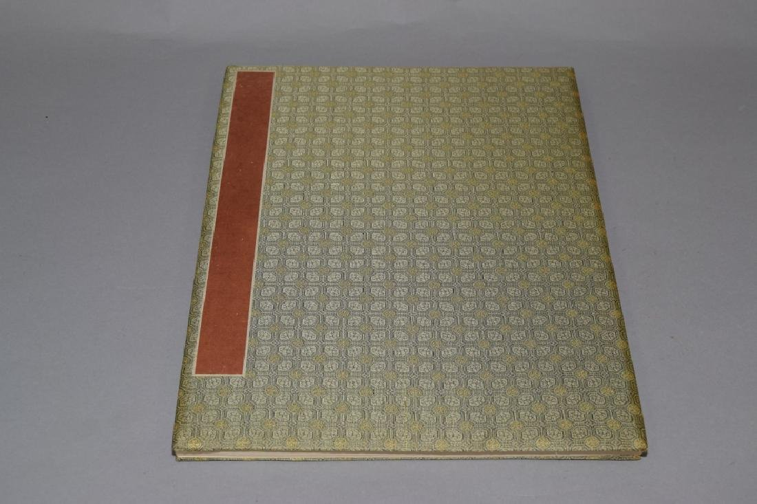 Chinese Watercolor Painting Album, after Fu BaoShi