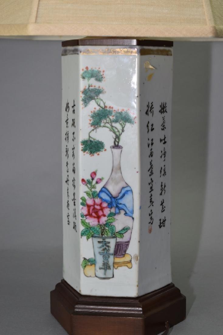 Republic Chinese Famille Rose Vase Lamp, Ye YiChun