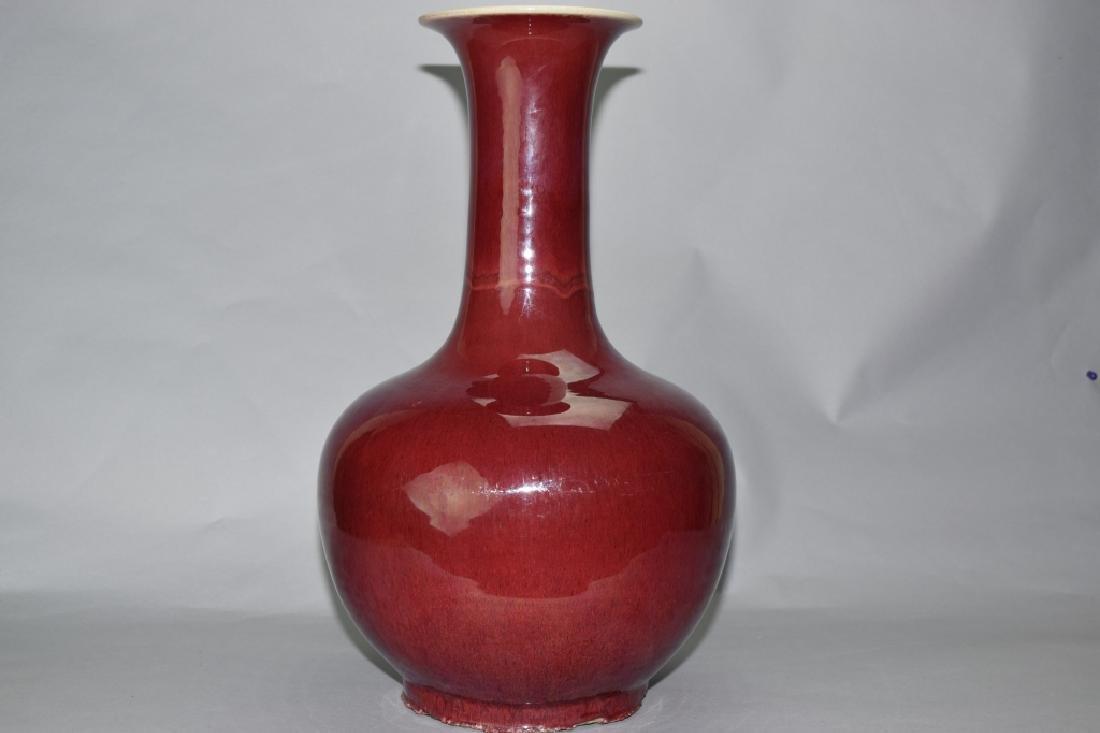 Large 19-20th C. Chinese Flambe Glaze Vase