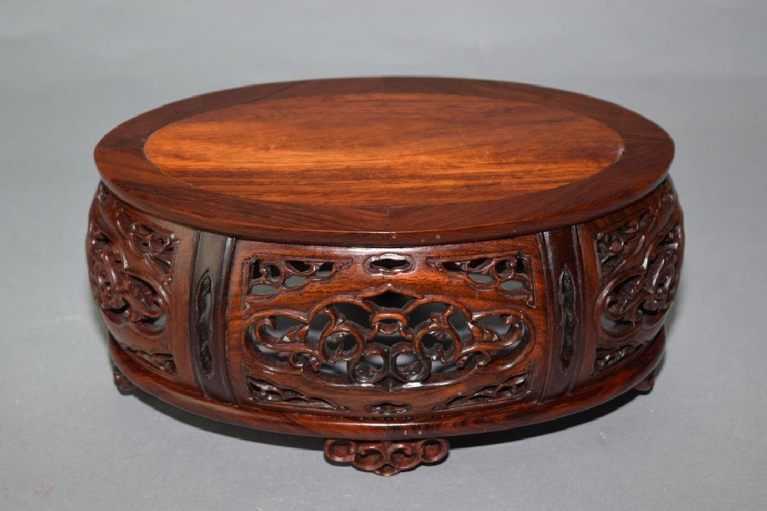 Chinese Huanghuali Carved Oval Stand