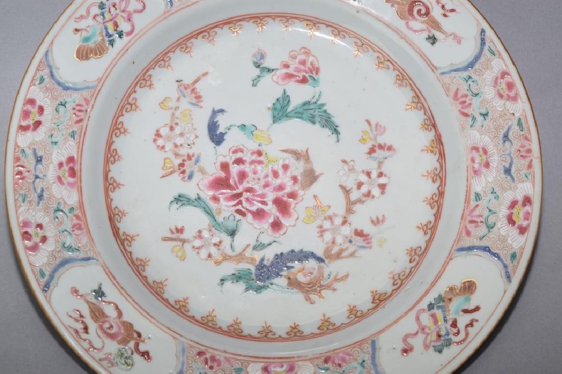 18th C. Chinese Famille Rose Plate