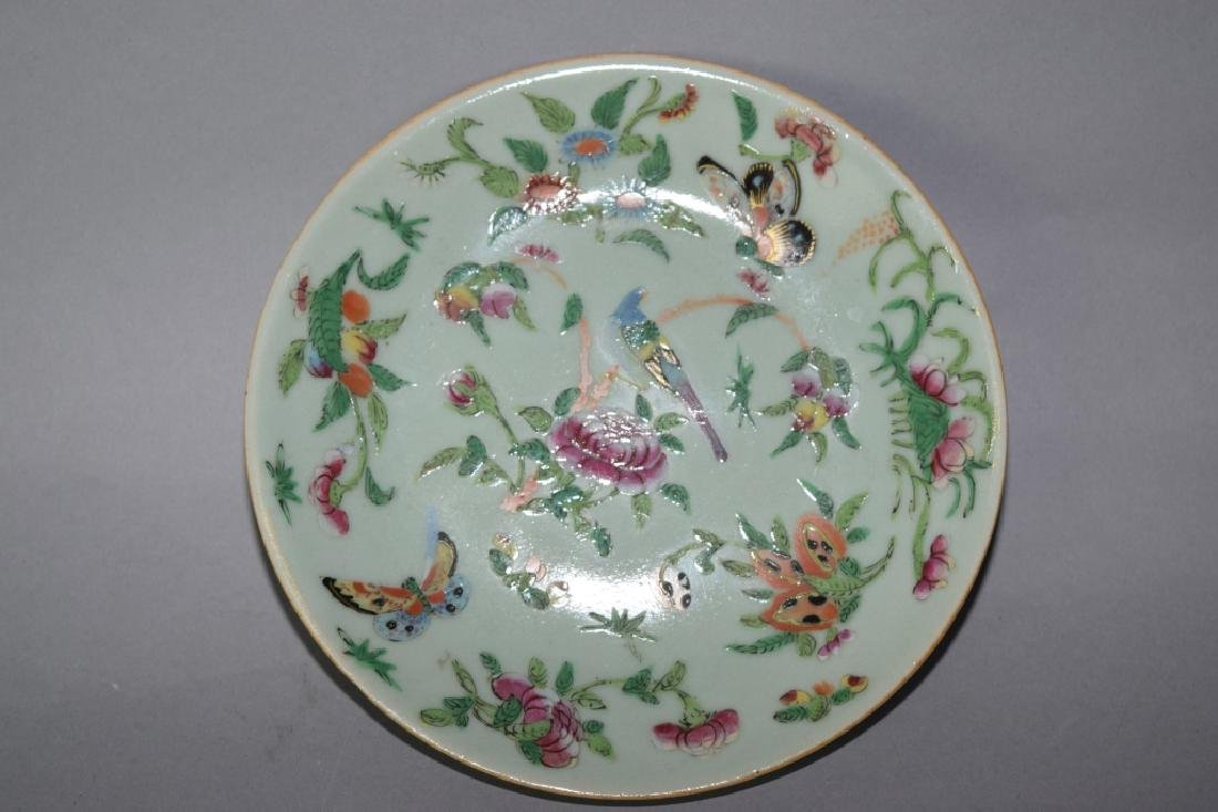 Daoguang Chinese Pea Glaze Famille Rose Plate