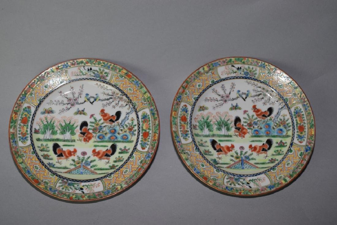 Pair of Chinese Famille Rose Rooster Plates